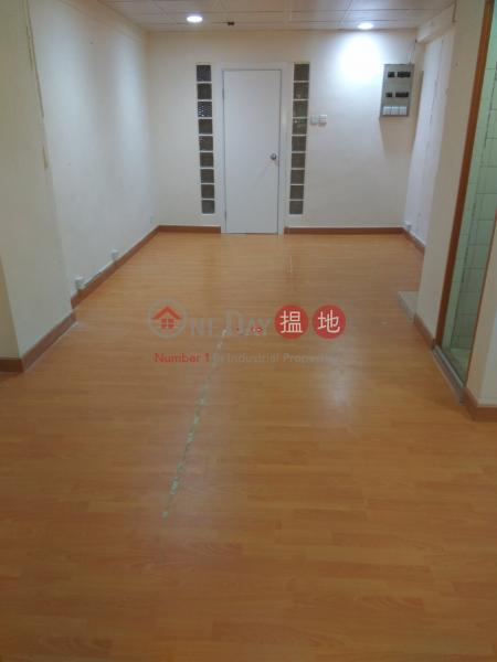 香港搵樓|租樓|二手盤|買樓| 搵地 | 寫字樓/工商樓盤-出租樓盤|東南大廈