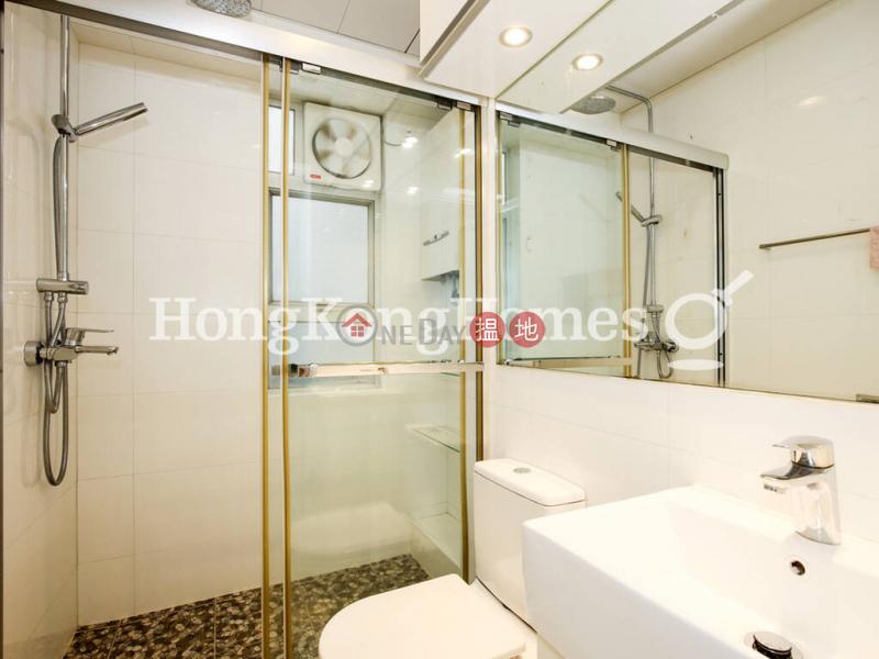 香港搵樓|租樓|二手盤|買樓| 搵地 | 住宅|出租樓盤-興華大廈兩房一廳單位出租