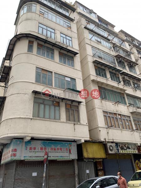 銀漢街40A號 (40A Ngan Hon Street) 土瓜灣|搵地(OneDay)(1)