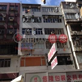 上海街465-467號,旺角, 九龍