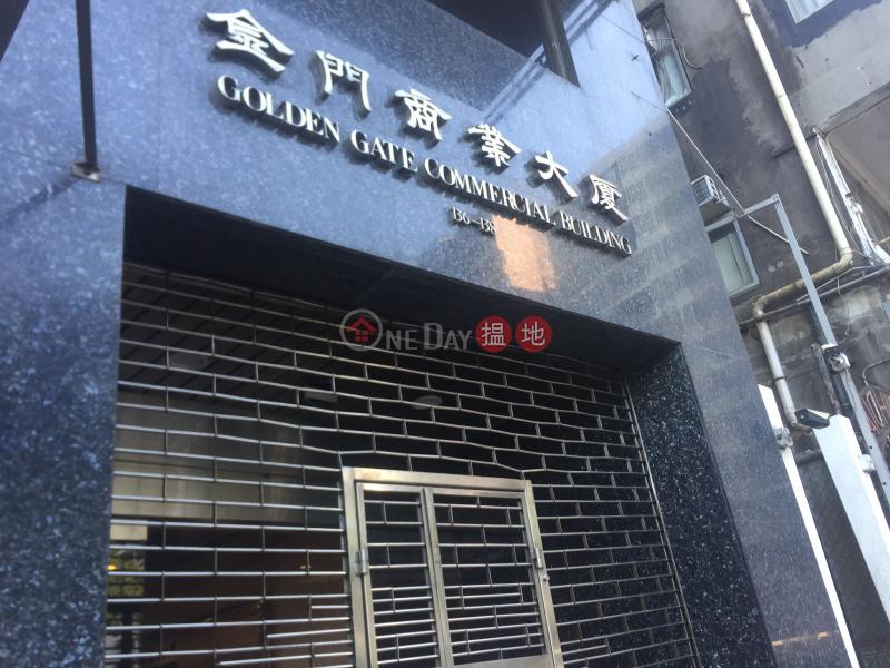 Golden Gate Commercial Building (Golden Gate Commercial Building) Tsim Sha Tsui|搵地(OneDay)(1)