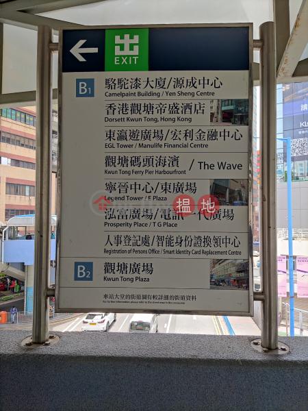 官塘4-5人兩面窗純商廈服務式辦公室全包*業主免佣*-55敬業街 | 觀塘區香港-出租HK$ 10,000/ 月