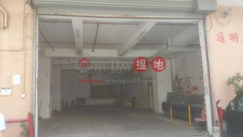 罕有,獨立門口貨台|屯門通明工業大廈(Tung Ming Industrial Building)出租樓盤 (LAMPA-8302190077)_0