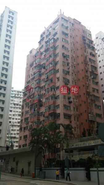 寶利大廈 (Po Lee Building) 鰂魚涌|搵地(OneDay)(1)