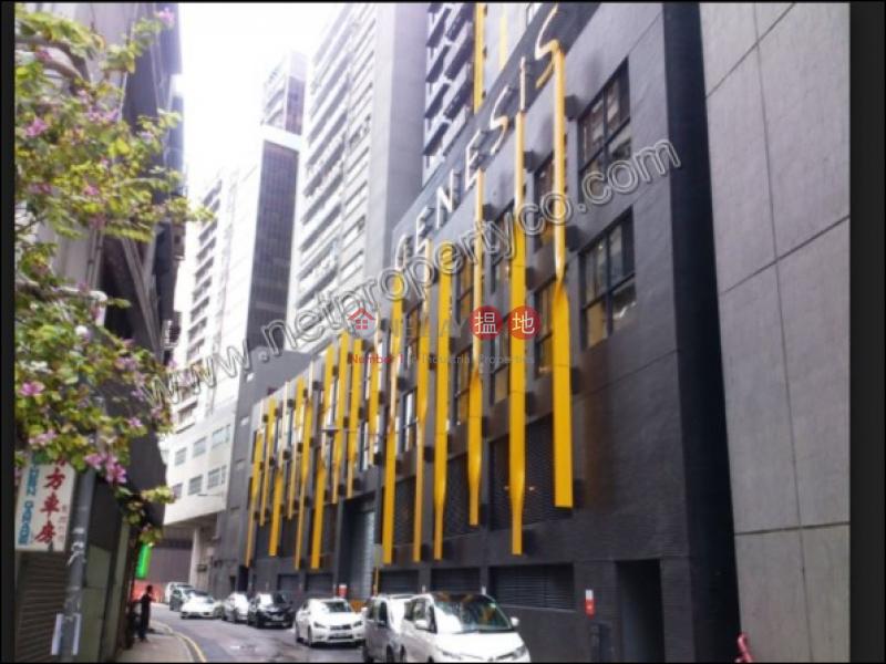 香港搵樓|租樓|二手盤|買樓| 搵地 | 寫字樓/工商樓盤|出租樓盤|創協坊