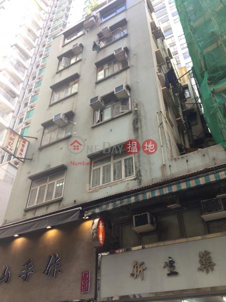84-86 Ko Shing Street (84-86 Ko Shing Street) Sheung Wan 搵地(OneDay)(2)