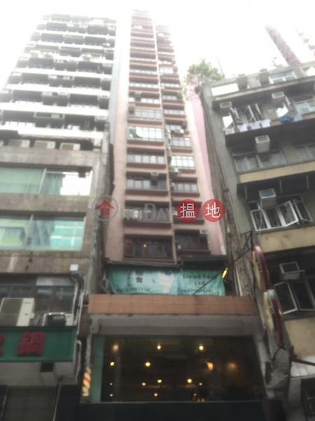 Po Yip Commercial Building (Po Yip Commercial Building) Jordan|搵地(OneDay)(1)