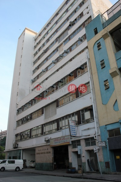 Express Industrial Building (Express Industrial Building) Wong Chuk Hang|搵地(OneDay)(2)