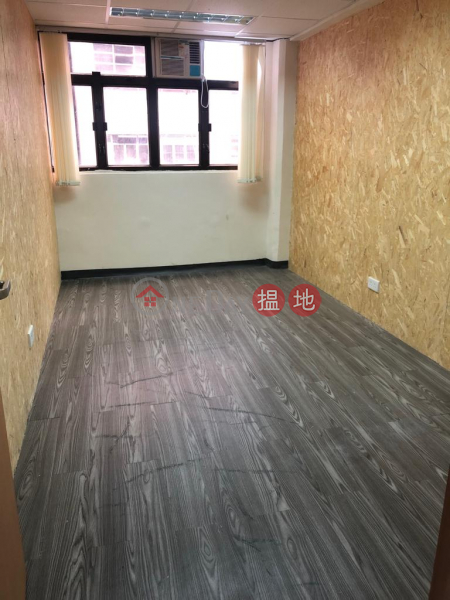 Property Search Hong Kong | OneDay | Industrial Rental Listings Kwai Chung workshop for rent
