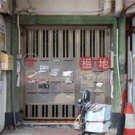 124-126 Tung Lo Wan Road|銅鑼灣道124-126號