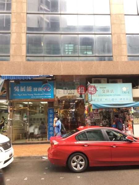 葵芳商業中心 (Kwai Fong Commercial Centre) 葵芳 搵地(OneDay)(2)