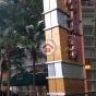 柏景灣 (Park Avenue) 大角咀|搵地(OneDay)(1)