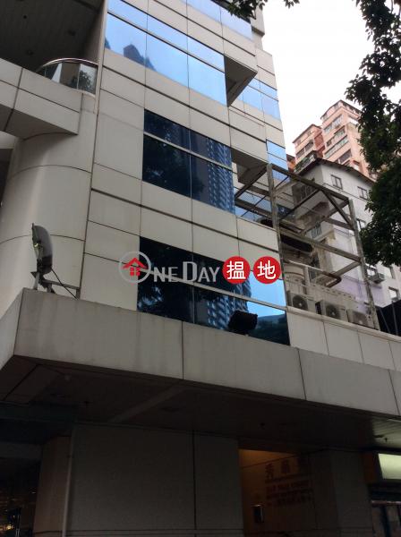 Sau Wah Court (Block 2) Yue Xiu Plaza (Sau Wah Court (Block 2) Yue Xiu Plaza) San Po Kong|搵地(OneDay)(2)