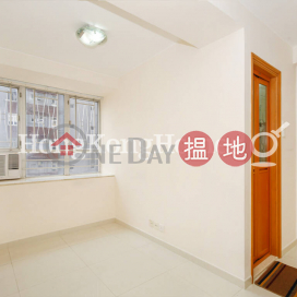 2 Bedroom Unit for Rent at Wah Fai Court