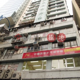 Yip Win Factory Building,Kwun Tong, Kowloon