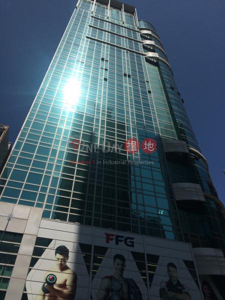 Hang Seng Tsuen Wan Building (Hang Seng Tsuen Wan Building) Tsuen Wan East|搵地(OneDay)(1)