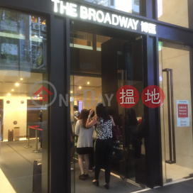 The Broadway,Wan Chai, Hong Kong Island