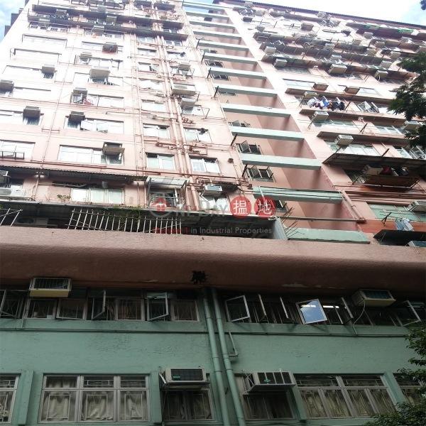Kwai Fung House (Kwai Fung House) Kwai Chung|搵地(OneDay)(2)