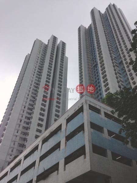 South Wave Court Block 1 (South Wave Court Block 1) Wong Chuk Hang|搵地(OneDay)(1)