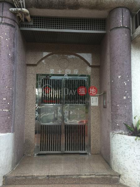Treasure Court Block 14 (Treasure Court Block 14) Hung Shui Kiu|搵地(OneDay)(3)