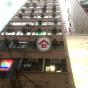 軒尼詩道454號 (454 Hennessy Road) 銅鑼灣|搵地(OneDay)(1)