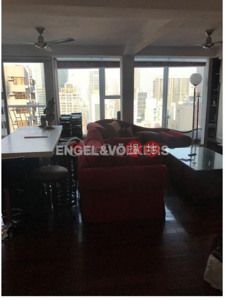 2 Bedroom Flat for Sale in Mid Levels West 80-88 Caine Road | Western District | Hong Kong | Sales HK$ 13.5M
