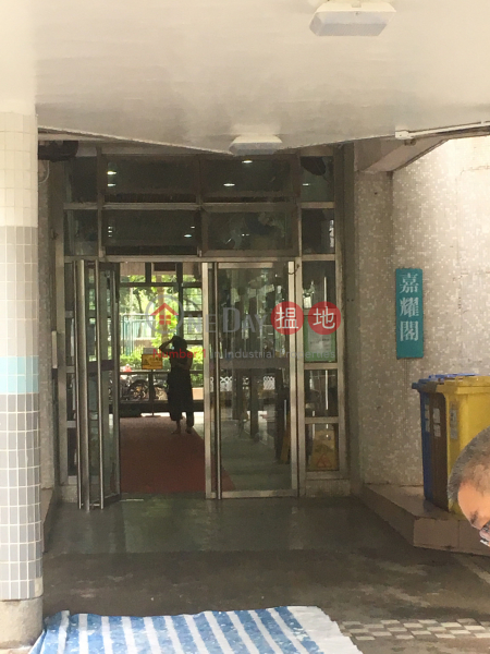 Ka Yiu House (Block C)Ka Shing Court (Ka Yiu House (Block C)Ka Shing Court) Fanling|搵地(OneDay)(3)