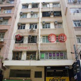 Kam Fu Mansion,Kennedy Town, Hong Kong Island
