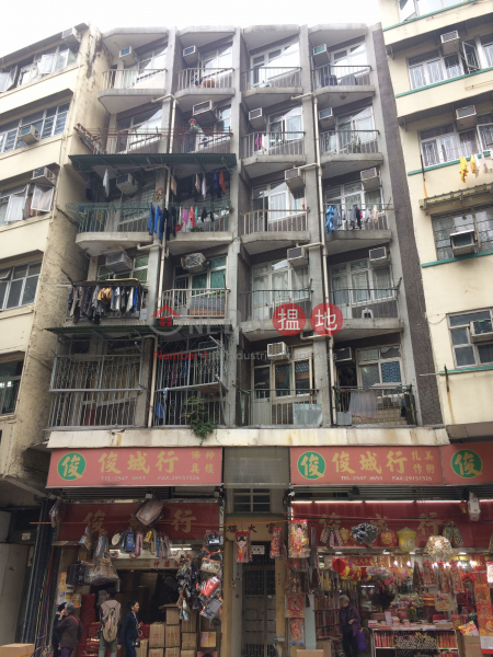 富大樓 (Fu Tai Mansion) 西營盤|搵地(OneDay)(2)