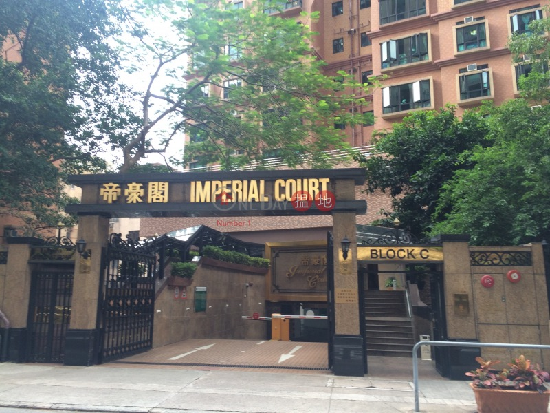 Imperial Court (Imperial Court) Mid Levels West|搵地(OneDay)(4)