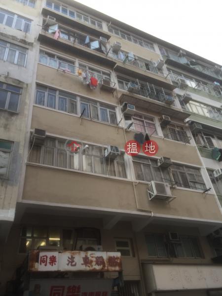 54 Tsui Fung Street (54 Tsui Fung Street) Tsz Wan Shan|搵地(OneDay)(1)