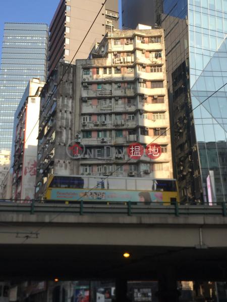 Yan Wo Yuet Building (Yan Wo Yuet Building) Causeway Bay|搵地(OneDay)(1)