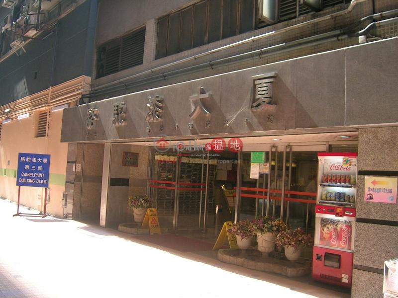 香港搵樓|租樓|二手盤|買樓| 搵地 | 工業大廈出售樓盤|駱駝漆大廈3座