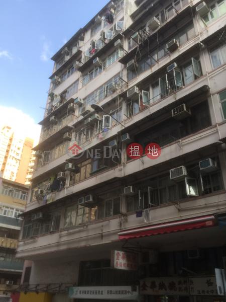 Golden Phoenix Building (Golden Phoenix Building) Tsz Wan Shan|搵地(OneDay)(3)
