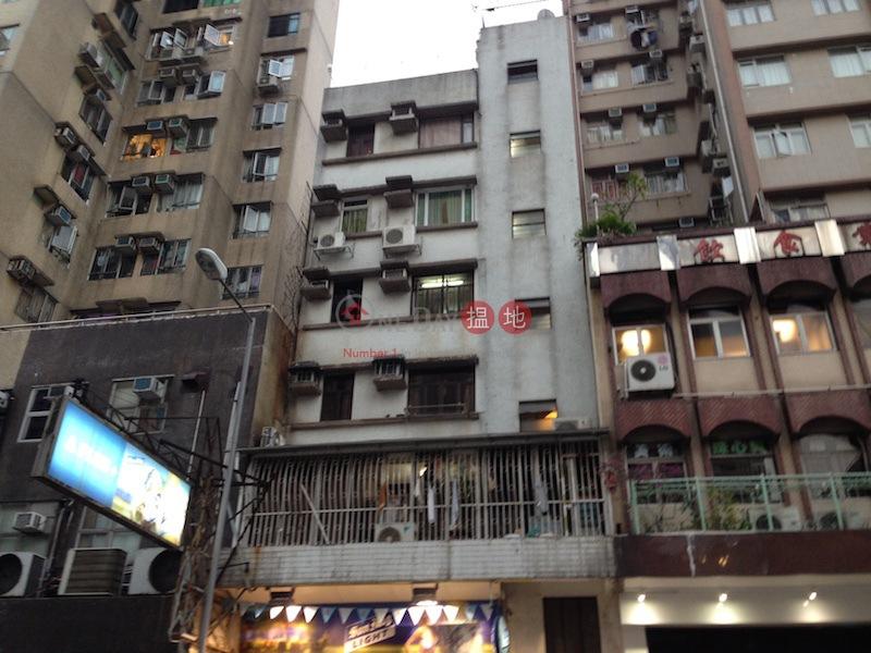 225 Tung Choi Street (225 Tung Choi Street ) Prince Edward|搵地(OneDay)(2)