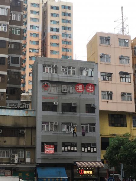 Wah Yan Building (Wah Yan Building) Yuen Long|搵地(OneDay)(1)