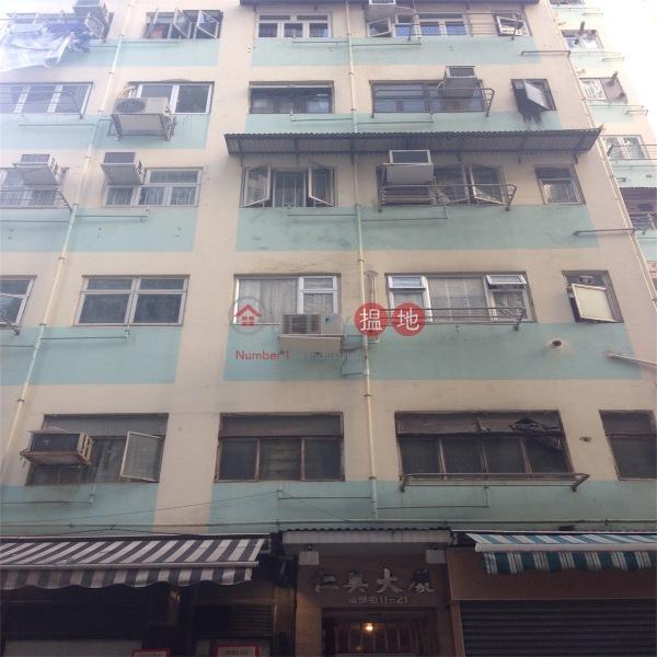 Yen May Building (Yen May Building) Wan Chai|搵地(OneDay)(3)