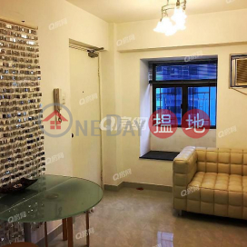 Swanhill Mansion | 2 bedroom High Floor Flat for Rent