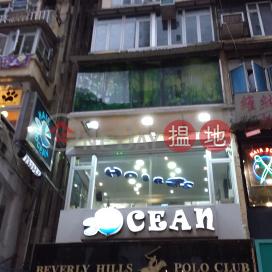 駱克道507號,銅鑼灣, 香港島