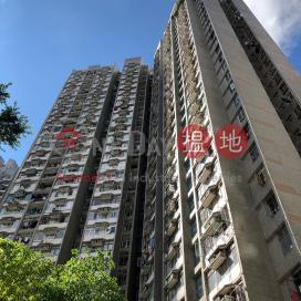 翠灣邨 翠壽樓,柴灣, 香港島