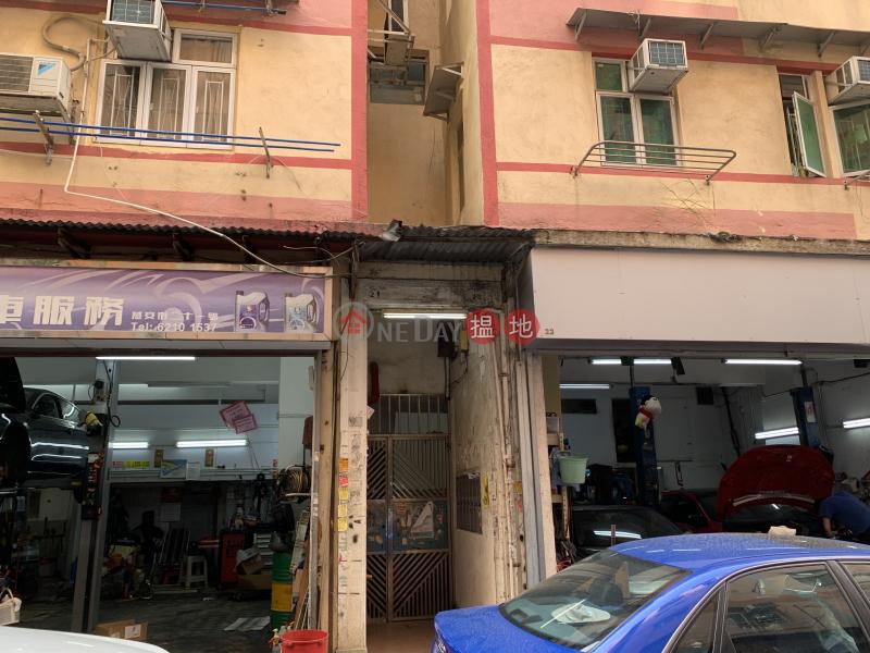 21 Yin On Street (21 Yin On Street) To Kwa Wan|搵地(OneDay)(2)