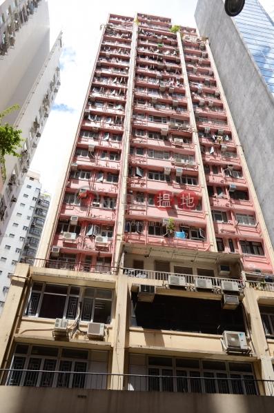 利豐大廈 (Lee Fung Building) 上環|搵地(OneDay)(2)