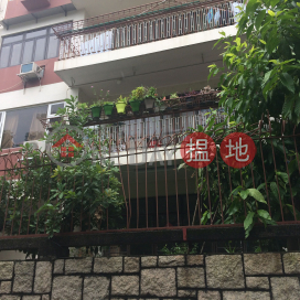 Block A St. Luke\'s Garden,To Kwa Wan, Kowloon