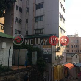彭發樓,赤柱, 香港島