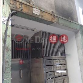 6-8 Anton Street,Wan Chai, Hong Kong Island
