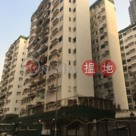 Oriental Gardens Block B,Prince Edward, Kowloon