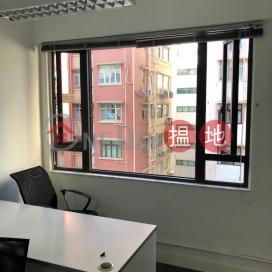small lump sum for high return|Yau Tsim MongWinning Commercial Building(Winning Commercial Building)Sales Listings (TM236-0240286440)_0