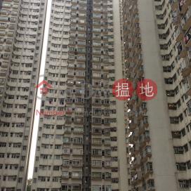 荃景花園3座,荃灣西, 新界
