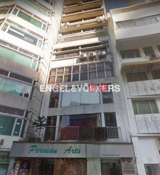 Studio Flat for Rent in Central, Vogue Building 立健商業大廈 Rental Listings | Central District (EVHK91002)