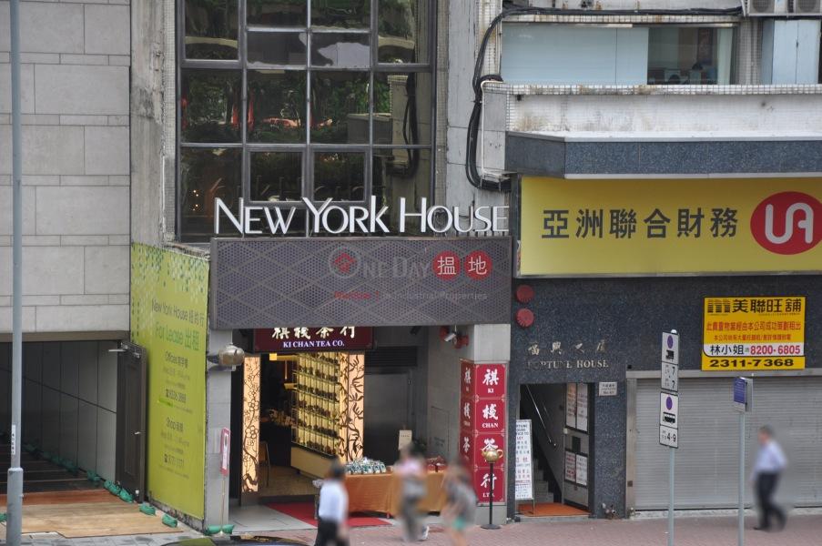 New York House (New York House) Central|搵地(OneDay)(2)